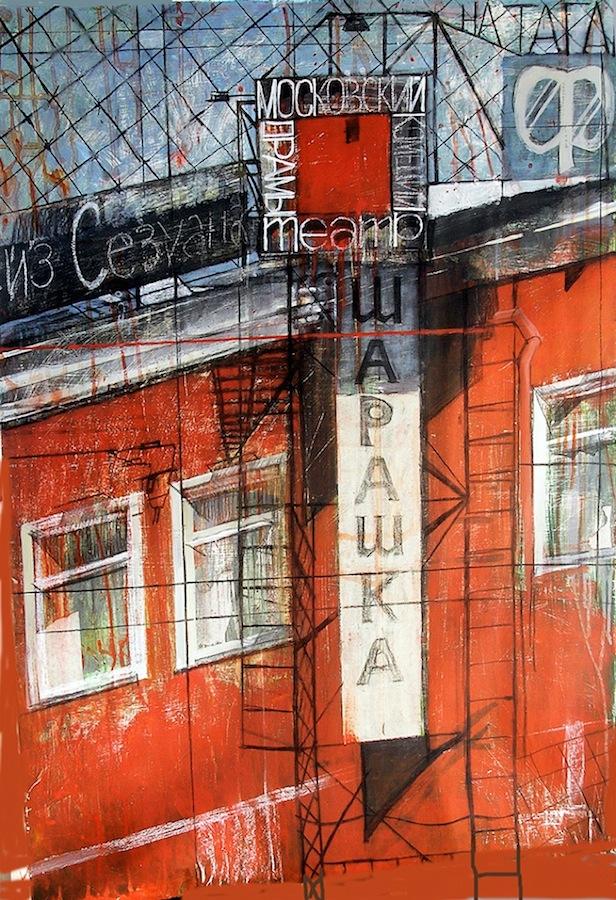 Taganka Theatre Sharashka Painting